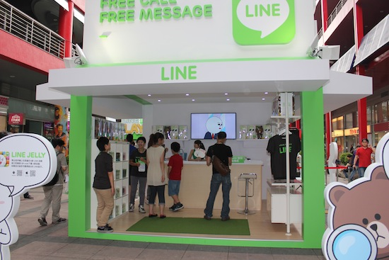 6/7~9 到 LINE Game 體驗屋,LINE娃娃、手機殻週邊等你拿 IMG_9277