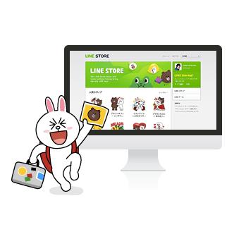 LINE Creators Market 上線,自己貼圖自己賣! Snip20140417_7