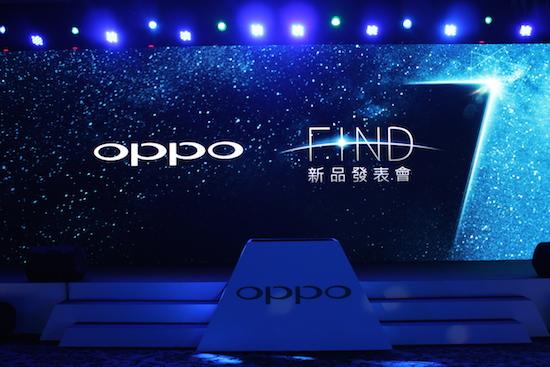OPPO Find 7 超強旗艦機正式發表,售價 16,990 元! IMG_3357
