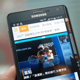 多一個螢幕很不一樣!Samsung Galaxy Note Edge 正式在台灣發表