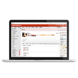 客戶管理很重要!「VIdegree 愛客戶」給你完整雲端客戶管理服務