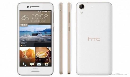又一高CP值手機!HTC 發表 Desire 728 dual SIM 雙卡雙待 4G 手機 htc-desire-728-550x328