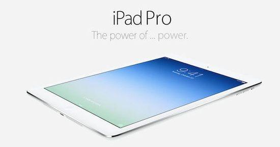 iPad Pro 台灣售價公布,最低 27,900 元,新鍵盤、觸控筆一同推出 ipad-pro-3-550x290
