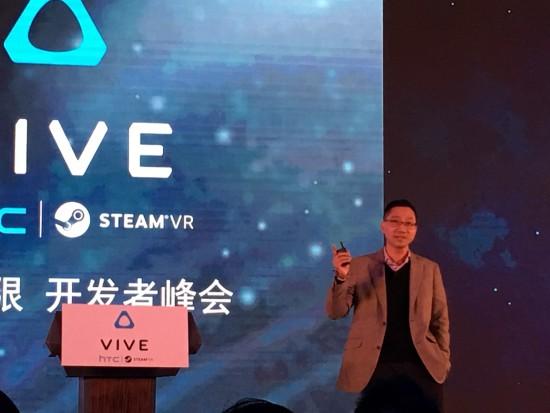 HTC VIVE 開發者峰會:把虛擬實境帶給1億位網咖玩家(順網科技) IMG_0525-550x413