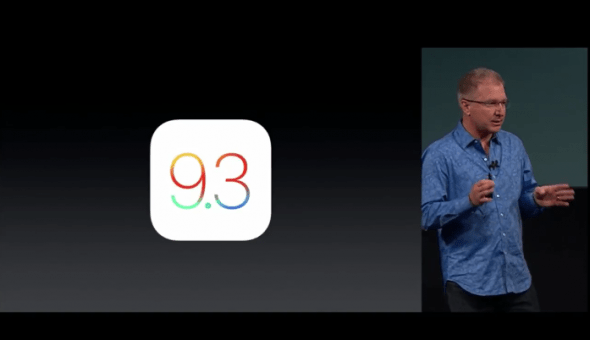 Apple 推出 iOS 9.3 六大功能,今日起可更新! img-48-1-590x340