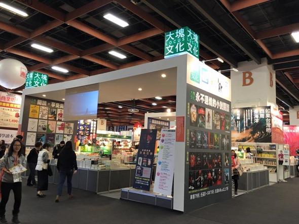 透過 HTC VIVE 帶你走進幾米繪本的虛擬實境世界,今起台北書展展出 [影片] 12705282_10206718780902237_1458395763877529221_n-1
