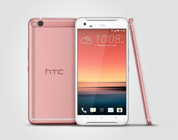 [MWC 2016] HTC One X9 殺手鐧登場!同步推出 Desire 系列3款手機 HTC-One-X9%E7%91%B0%E6%99%B6%E7%B2%89_1