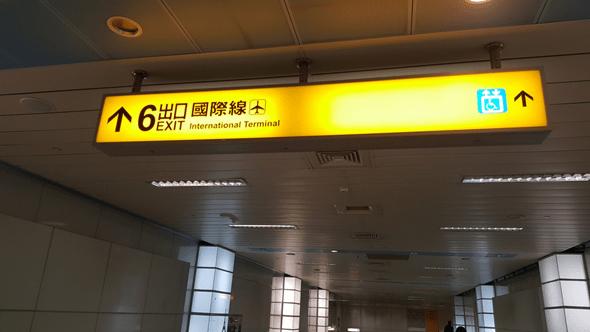 虎航高雄直飛日本初體驗,大阪只要 2,099 好便宜! image-11