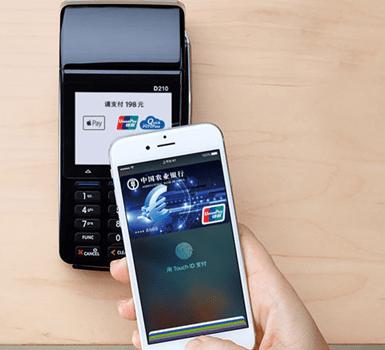Apple Pay 正式在中國推出,手機就是你的信用卡 img-23-1
