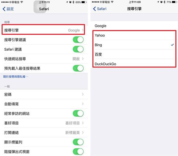 如何解決 iOS 9.3 用 Safari 開網頁、郵件無法點連結的問題 12042721_10207049377686950_4314775913758353714_n