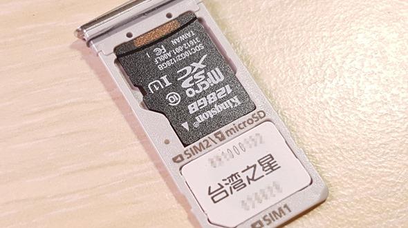 [評測] 果真不負期待! Galaxy S7 edge 相機大幅進化,外觀質感更柔合 20160319_033928-1
