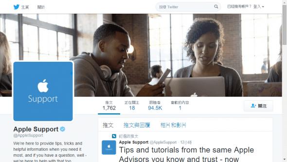 皇帝下江南,Apple在Twitter上成立帳號提供教學與諮詢服務 img-10-590x333
