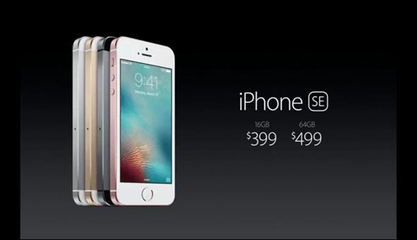 史上最便宜 iPhone SE 發表!搭載 A9 處理器性能直逼 6S,售價15500元起 img-42