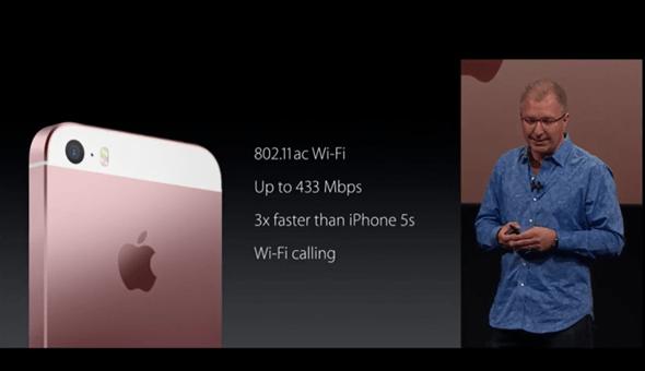 史上最便宜 iPhone SE 發表!搭載 A9 處理器性能直逼 6S,售價15500元起 img-46