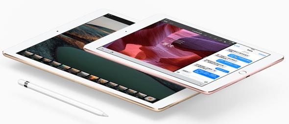 9.7 吋 iPad Pro 登場,更小、更強、更好攜帶 img-59