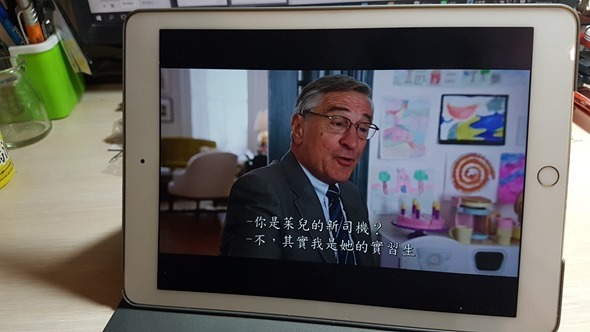 中華電信大4G 2600MHz 開台! 3CA 讓上網速度狂飆 300Mbps (含實測速度) 20160414_042511