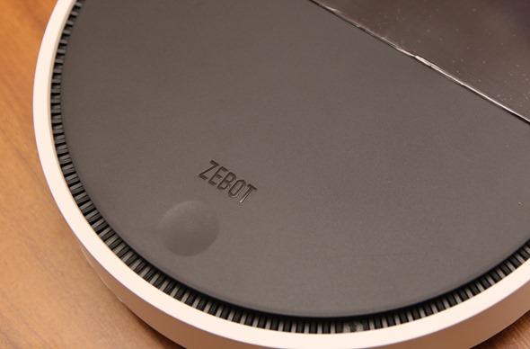 開箱/Tubbot智小兔負離子空氣清淨掃地機器人,一機雙用的智慧清掃專家 IMG_2023-1