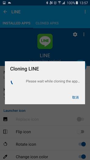解決 LINE 多開、遊戲多開問題,App Cloner 幫你輕鬆製作 App 分身 Screenshot_2016-04-10-13-57-37
