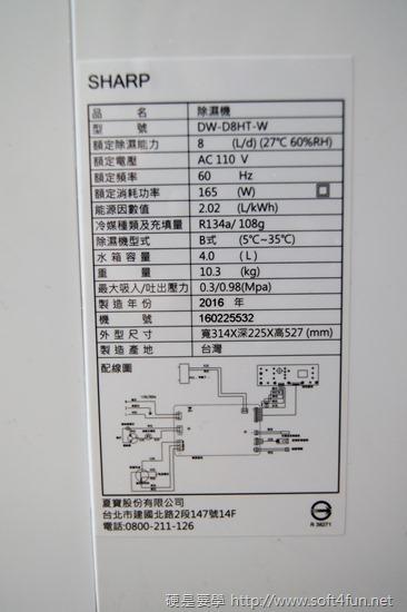 室內潮濕惹惱人,SHARP 夏普除濕機好用推薦 (DW-D8HT-W) 016