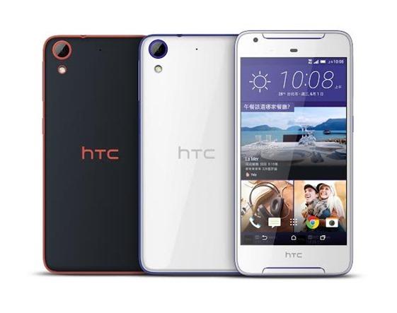 HTC DESIRE 628超值入門旗艦 綻放動人魅力色彩 770269ac-42b2-41d9-af22-36137ac9f30c