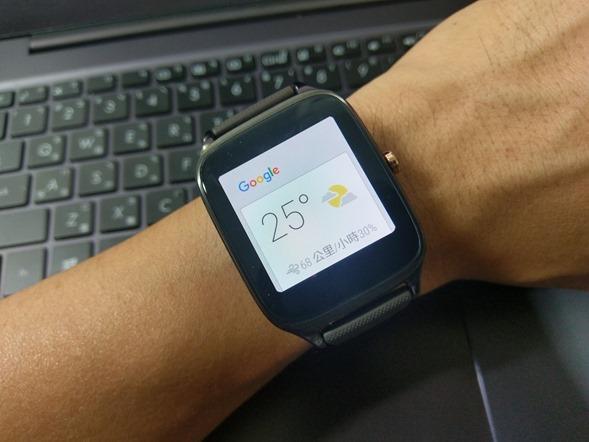 評測/ASUS智慧手錶 ZenWatch 2快充進化版+悠遊卡晶片錶帶,好用到沒有朋友! IMAG0303