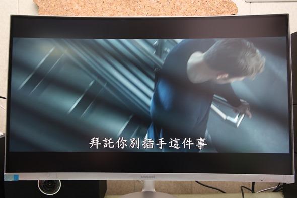 電腦螢幕也有劇院級的影音享受,Samsung C27F591FDE 曲面顯示器評測 image029