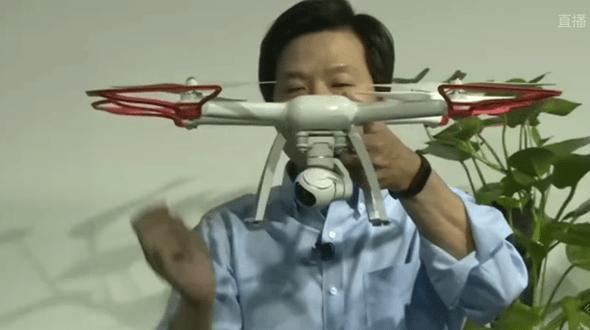 小米無人機今晚7點直播發表重點整理 img-18