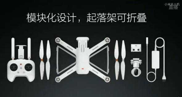 小米無人機今晚7點直播發表重點整理 img-47-1