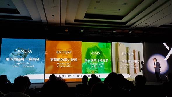 Sony Xperia 全新「X」系列正式上市,全新設計、不同感受,首購再送2000元尊榮黑卡 20160608_142522