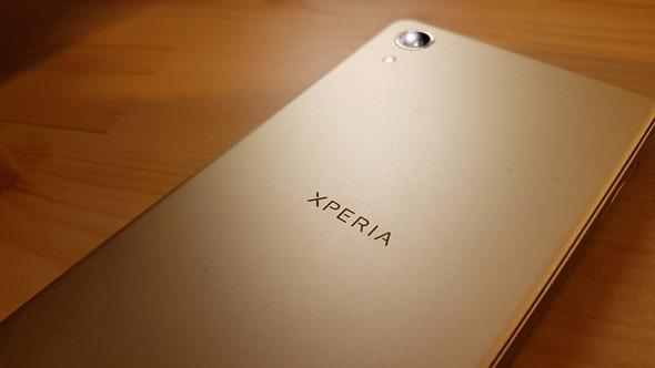 Sony Xperia 全新「X」系列正式上市,全新設計、不同感受,首購再送2000元尊榮黑卡 20160608_151618