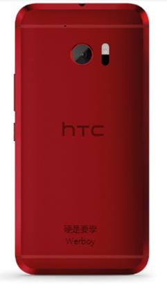 HTC 10 夕光紅新色登場,官方商店今日開賣免費雷雕 2016wwdc-1