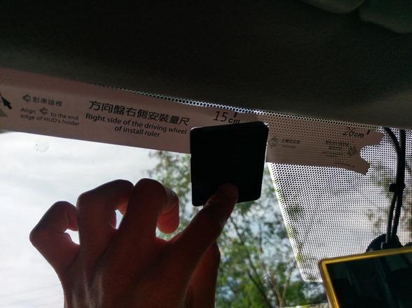 評測/Smart HUD2 (EL-352C)車聯網光學投射抬頭顯示器,今年最潮最炫的 HUD 車載裝置 IMAG0432