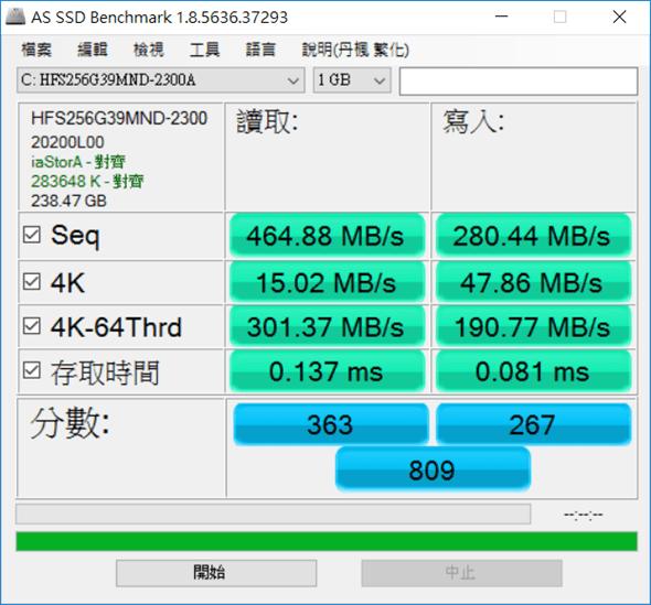 SSD-benchmark