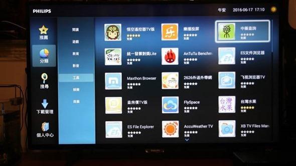電視劇、動畫、電影看不完!PHILIPS 43吋低藍光智慧電視限降12,000元有找,再送DC立扇吹冷涼~ clip_image022-1