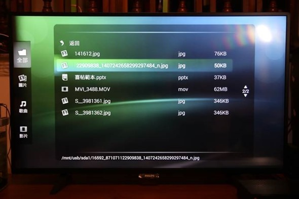 電視劇、動畫、電影看不完!PHILIPS 43吋低藍光智慧電視限降12,000元有找,再送DC立扇吹冷涼~ clip_image034-1