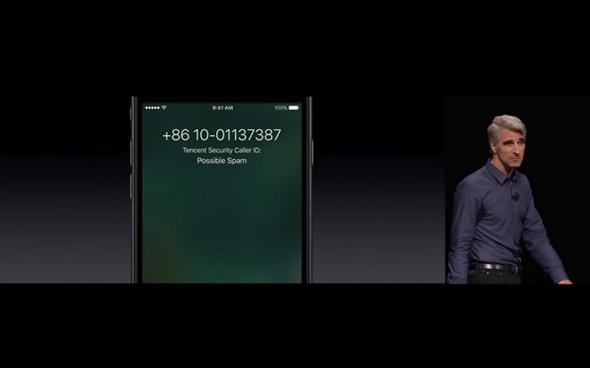 iOS 10 新功能大爆發,10大功能完整介紹 (含影片對照) image-63