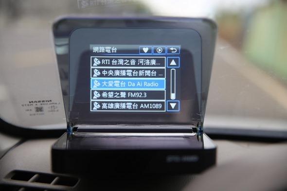 SmartHUD 智慧抬頭顯示器(EL-101),老車也能升級車聯網頂級配備 image017