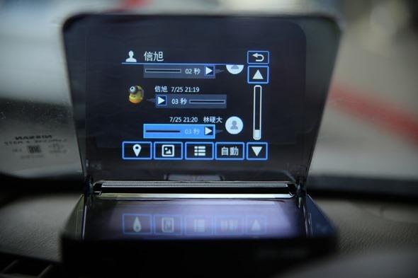 SmartHUD 智慧抬頭顯示器(EL-101),老車也能升級車聯網頂級配備 image021