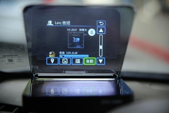 SmartHUD 智慧抬頭顯示器(EL-101),老車也能升級車聯網頂級配備 image023