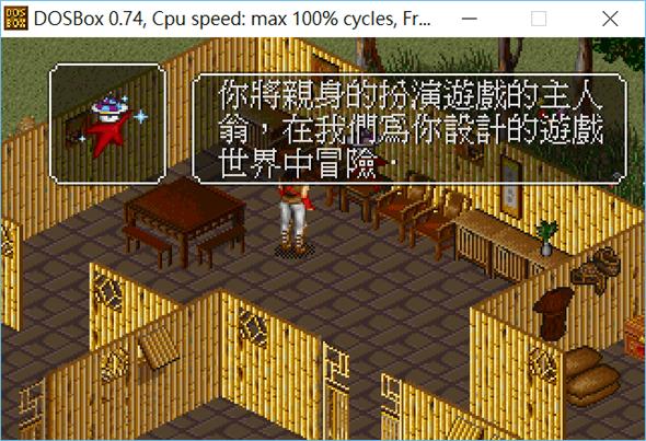 驚!原來20年前經典國產遊戲《金庸群俠傳》劇情就是在虛擬實境中展開 %E5%9C%96%E7%89%87-4