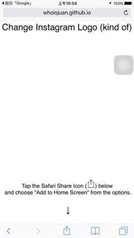 教你把 Instagram 的 App logo 換回舊的版本 (iOS,免JB) 13557770_10207755529900314_4797821697863064709_n
