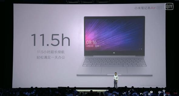 最期待的小米筆記本Air終於發表,比輕還要更輕薄,售價4999人民幣 81