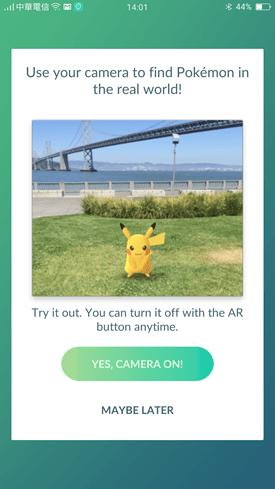 Pokemon GO 下載與初新教學,出門捕抓奇寶貝吧! Screenshot_2016-07-06-14-01-17-71