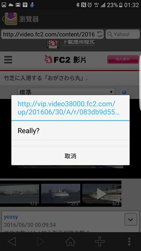 Screenshot_20160701-013236