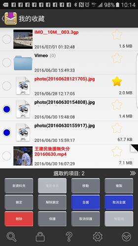 Screenshot_20160701-101425