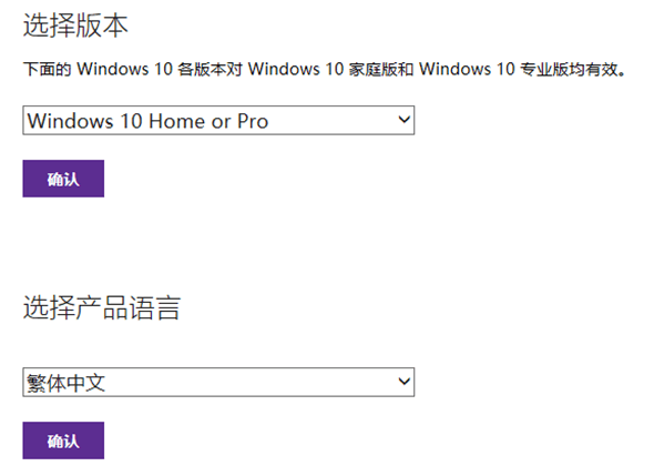 免費下載正版Windows7~10與Office2007~2016光碟映像檔(ISO) Windows-and-office-downloader-05
