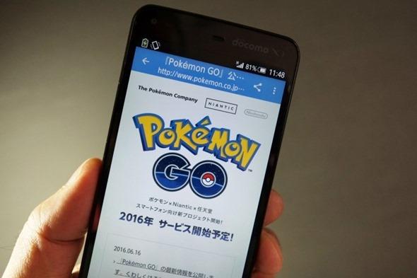 Pokémon Go 明天於日本開放,開放首波合作贊助地點 pokemon-2