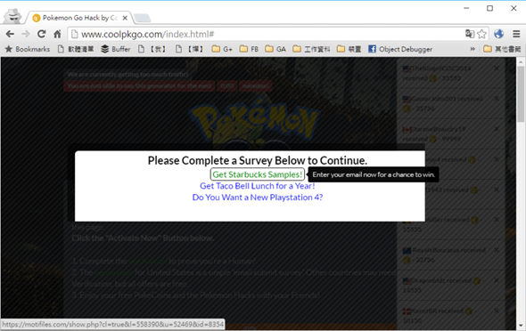 注意!Pokemon GO詐欺網站Coolpkgo以無限遊戲道具利誘玩家填寫問卷 (破解實測) %E5%9C%96%E7%89%87-63
