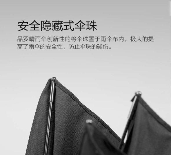 小米眾籌新品:品羅晴雨傘,台灣布料、鐵氟龍不沾水,輕薄好攜帶 %E5%B0%8F%E7%B1%B3%E6%99%B4%E9%9B%A8%E5%82%98-8