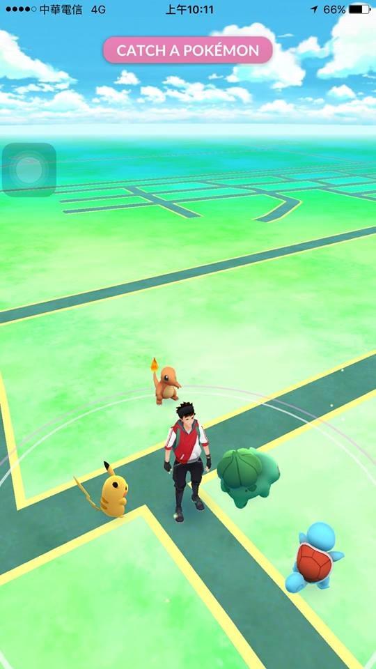 Pokemon GO 100% 成功捕捉皮卡丘的方法 13900068_10207997837117843_4845322318603713260_n